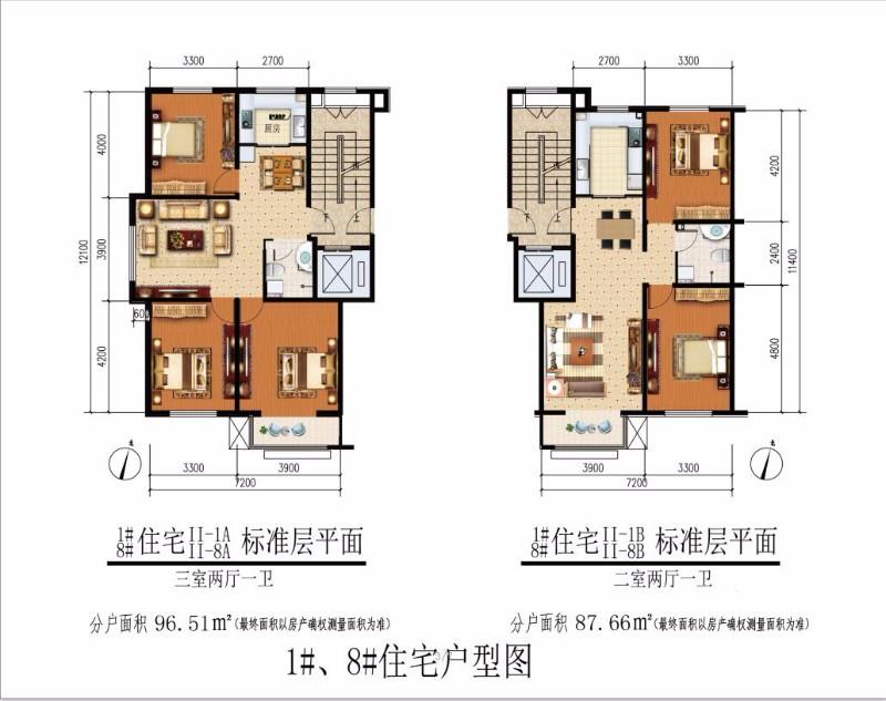 逐鹿黄帝城众缘郦墅电梯洋房+精美叠拼别墅面积88-190平米