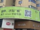 上虞四海广告