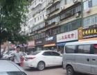 天津站负荆 旺铺 招租130平 门头8米