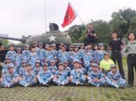 武汉西点猎人军训拓展服务