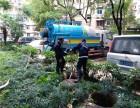 武汉管道疏通清理化粪池