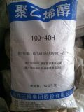建筑801胶水配方专用胶丝聚乙烯醇厂家直销