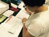 苏州园区初级会计职称培训 苏州跨塘面授班零基础教学