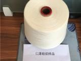 赛络纺竹棉纱21支优质竹棉纱32支40支