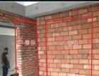 专业承接二手房砸墙、水电、木工、瓦工、油漆工等装修