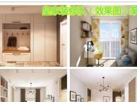 专业室内装修、铺地板、贴瓷砖、切墙、水电油漆一条