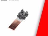 铜铝设备线夹过渡热镀锌接线夹SLG-2 70-95 永久金具