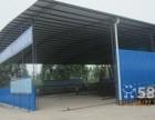 天津彩钢棚开发区厂家安装