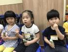 上海嘉定暑托班2018凯顿暑托班开始报名