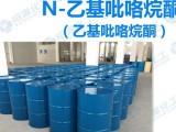 昭源供应 N-乙基吡咯烷酮 cas2687-91-4