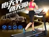 深圳福田区附近的跑步机专卖店,福田跑步机地址电话