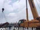 企石东城吊车100吨、300吨石排100吨吊车出租