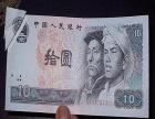 快速交易出手 苏州 私人现金收购错版币