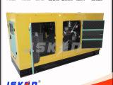出口款 广西玉柴75KW/94KVA静音柴油发电机组75db 广