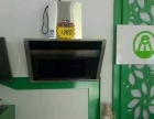 欧铭尔加盟 厨具餐具 投资金额 1-5万元