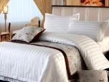 纯棉 宾馆酒店客房床上用品 三四件套 全棉缎条床单被套布草批发