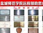 2019秋华东师范大学学前教育、中文、小学教育报名