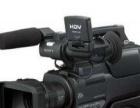 索尼1000C高清摄像机