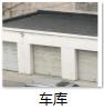 石道街 蓝星文苑 1室 0厅 20平米 整租蓝星文苑