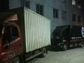 重汽豪沃提车赠货源