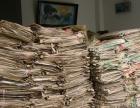 常年回收 废旧牛皮纸 纸塑复合编制袋