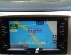 2016春季版3921J0S SP2导航,车载导航地图升级