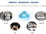 郑州培训班普遍使用深途录播直播在线教学系统同步教学还能录微课