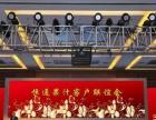 中山庆典活动舞台搭建,桁架太空架出租搭建