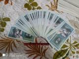 珠海回收第四套人民币价格,1990年旧纸币价格表