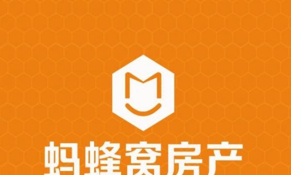 (单间秦灶新村单间500元/月,拎包入住