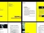 西藏拉萨广告画面画册宣传册喷绘印刷灯箱招牌设计制作