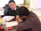 重庆私人贷款