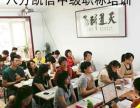 秦皇岛会计考前培训/初级中级职称培训/实务培训