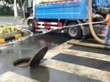 广州海珠区地下管道漏水检测-海珠区下水管道清洗
