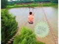 【春游】扬州江扬天乐湖温泉旅游度假村 一票畅游
