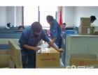 上海4米2厢式尾板升降货车出租平板货车出租箱式货车出租