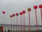 潍坊大型空飘气球服务开业庆典氢气球空飘气球