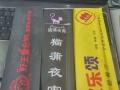 嘉兴一次性餐具包套装筷子勺子纸巾外卖三件套