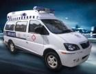 北京长途救护车转送中心 北京救护车租赁 救护车出租8元每公里