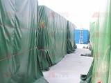 深圳火车蓬布-货车蓬布-防水布厂家