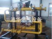 港华燃气设备燃气调压设备供货商 燃气调压器价格