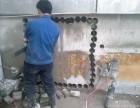 浦口专业打孔承重墙打孔楼板打孔空调打孔