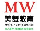 河北省成人高考都可以报什么专业?成考哪个专业好考?