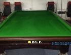 库车本地出售2张3.2米伯爵台球桌名仕2张 威力一张