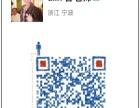 宁波哪里有PLC编程培训 三菱PLC编程教学中心