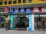 东莞茶山注册商标 商标注册 商标服务