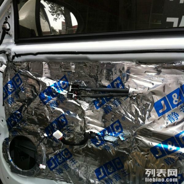 贵州省安顺市春玺汽车装饰之起亚 智跑音响改装和隔音高清图片