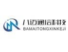 河南八迈网络工程师培训项目实训,网络工程师课程学习