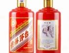沧州回收马年茅台酒,马年茅台酒空瓶盒子回收多钱