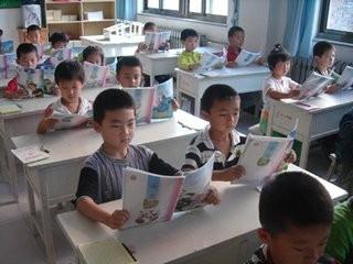 【图】潍坊专职教育招聘启迪教师_寿光中小学词生字的组小学图片